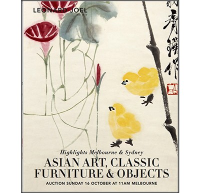 Asian Art, Classic Furniture & Objects,